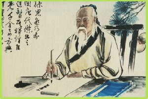 Cartile taoismului