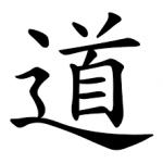 Tao ideograma